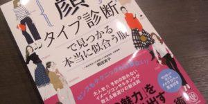 kaotypebook